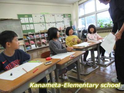 学校案内 田村市教育ポータル